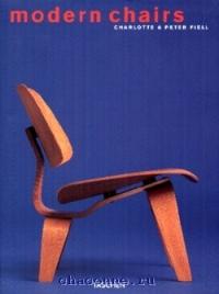 Modern chairs.Современные стулья